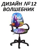 Кресло Поло 50/АМФ-5 Дизайн Волшебник №12 (АМФ-ТМ)