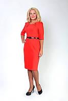 Женское платье яркого цвета поясок в комплекте