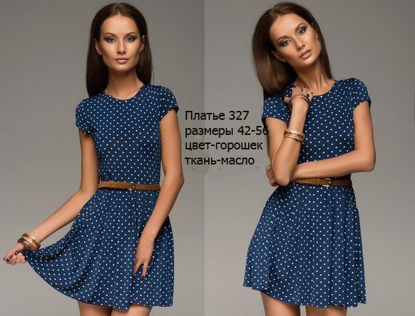 Платье в горошек синие