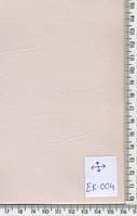 Джинс  би-стрейч (средней плотности, светло-бежевый) ЕК-004