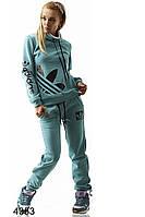 Утепленный спортивный костюм Адидас с воротником из  меха