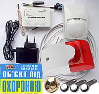 Комплект сигнализации GSM mini+ Touch Memory