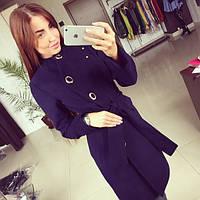 Пальто женское Волна синее , магазин пальто