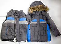 Зимняя куртка с жилеткой на мальчика. Новинка 2015