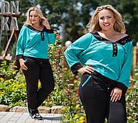 Батальный женский спортивный костюм с длинными рукавами