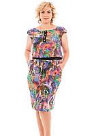 Модное женское платье с коротким рукавом