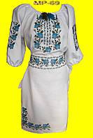 Женское платье с вышивкой от производителя Вишита жіноча сукня.