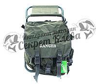 Стул-рюкзак Ranger FS 93112-1