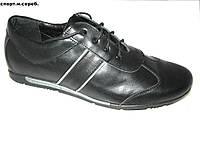 Кроссовки мужские кожаные мод спорт.н.сер