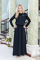 Трикотажное платье в пол черное