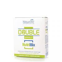 Nouvelle Nutrimix Cредство для волос в ампулах 10*10 мл.