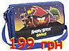 Школьные сумки Angry Birds всего за 199 грн!