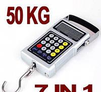 Весы Электронные карманные (кантер/безмен) 50 кг - 7 в 1