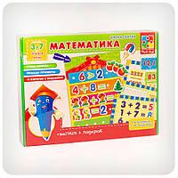 Математика на магнитах с магнитной доской (12 в 1, укр.)
