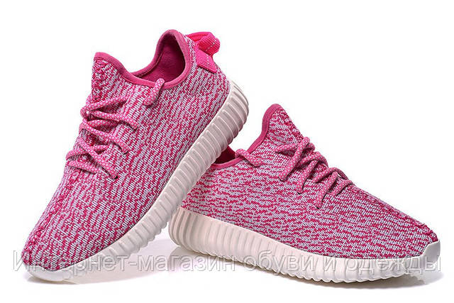 Обувь Adidas  интернет магазин Sniker