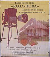 Корморезка  электрическая Коза-Нова (пр.Винница)