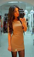 Демисезонное платье с коротким рукавом