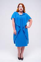 """Нарядное трикотажное женское больших размеров платье """"Афина"""" однотонное    двухслойное"""