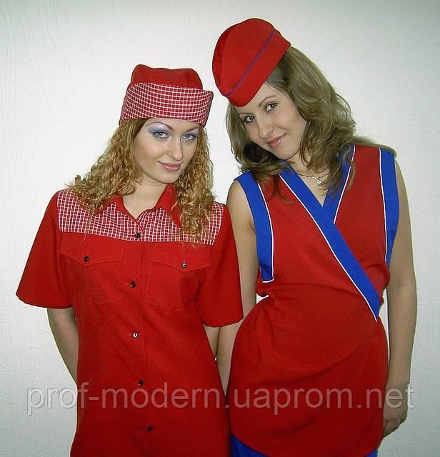 униформа оптом: