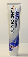 Донтодент-отбеливающая зубная паста, 125 мл. Германия