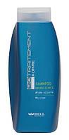 Brelil Bio Traitement Homme Шампунь для волос и тела  Энергия 250 мл.