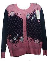 Женская кофта Батал