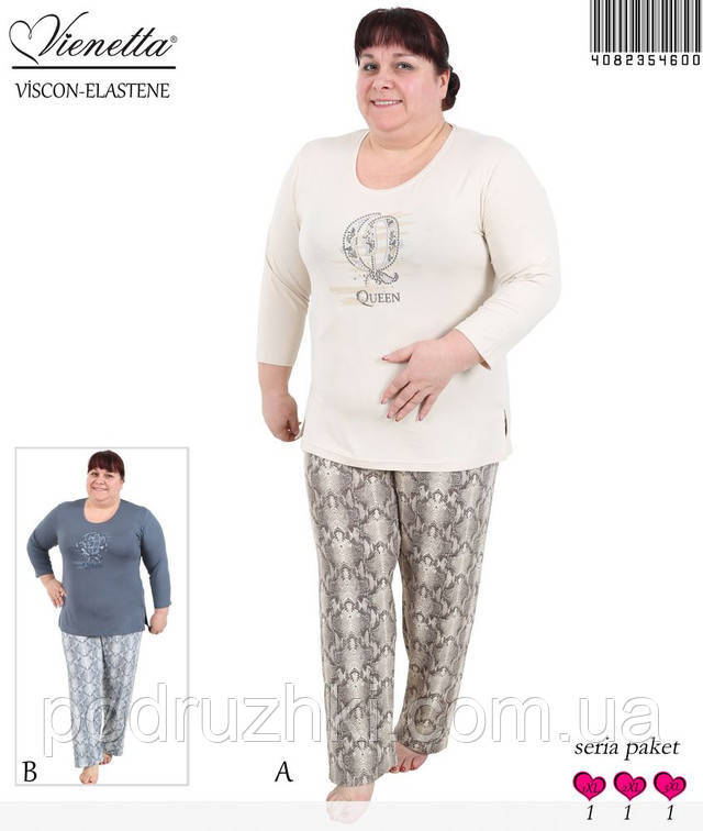 Домашний женский костюм больших размеров доставка