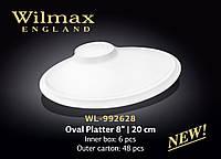Блюдо для сервировки овальное с пиалой Wilmax 20 см