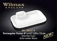 Блюдо сервировочное Wilmax прямоугольное с пиалой 20*12