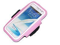 Чехол спортивный Jekod на руку (Armband) для Note 2/Note 3 & телефон 5.0-5.8 дюймов розовый