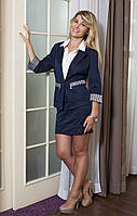 Молодежный женский костюм темно синего цвета от производителя