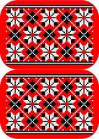 Схема вышивки бисером Заготовка для кошелька