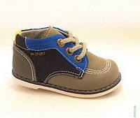 Ботинки для мальчика на шнурках весна осень, 19-23