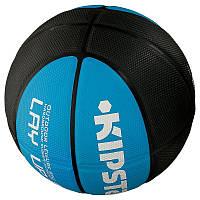 Мяч баскетбольний Kipsta BASKET LAY UP 7.