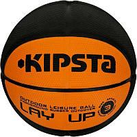 Мяч баскетбольний Kipsta BASKET LAY UP 3.