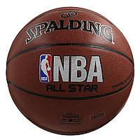 Мяч баскетбольний Spalding BASKET NBA All Star 7.