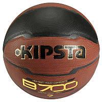 Мяч баскетбольний Kipsta BASKET B700 7.