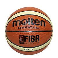 Мяч баскетбольний Molten BASKET GF7