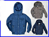 Куртка стеганная демисезонная утепленная для мальчиков