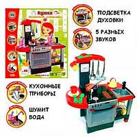 """Игровой набор """"Кухня Тефаль """"  0011"""