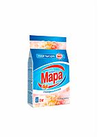 Порошок для для ручной стирки одежды МАРА 2кг  2 в 1 з кондиционером для цветного БФ