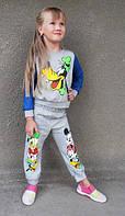 Детский спортивный костюм Мики