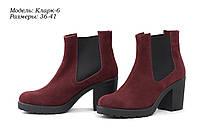 Ботинки с резинками в стиле Chelsea, фото 1