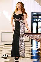 Роскошное вечернее платье в пол,цвет хищный принт+черный