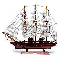Модель боевого корабля 50 см SHS5000