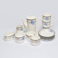 Дорогой чайный сервиз китайский фарфор с голубыми цветами S9920