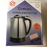 Электрочайник (чайник электрический) Domotec DT-5003. Дисковый. 2 литра. Нержавейка.