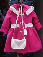 Куртка- плащик для девочек