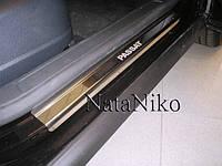 Защитные хром накладки на пороги Volkswagen passat b6 (фольксваген пассат б6) 2005-2011