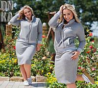 Женский трикотажный костюм с юбкой большого размера